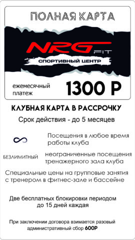 карта_мес_полная